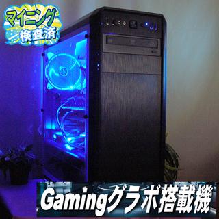 GTX660搭載☆PUBG・R6S動作OK♪側面アクリルゲーミング♪