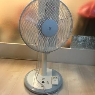 扇風機 30cm ワイヤレスリモコン付き タイマー付き 美品 山善...