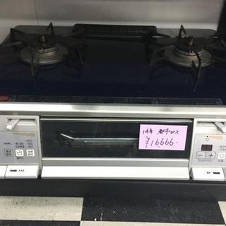 ★ リンナイ 都市ガス ガスコンロ RTE62VCTNB 201...