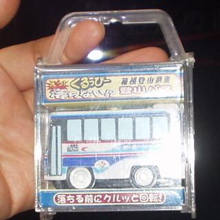くるっぴー (落ちない!?) 登山バス(ゼンマイ式)