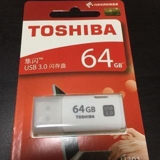 USB64GB