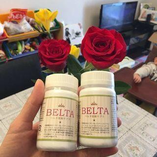 ベルタ葉酸サプリメント:2個
