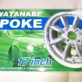 アオシマ RSワタナベ 8スポーク