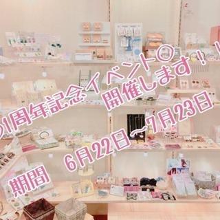 ハンドメイド雑貨&ワークショップのお店 DRECCA(ドレッカ)