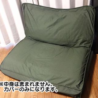 ベルメゾン ソファーになる布団収納(カーキ:ソファー型)
