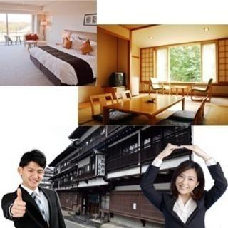 民泊や簡易宿所、旅館業等の営業をする為に必要な申請を代行します!