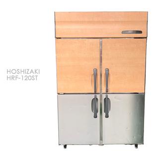 ホシザキ電気 ホシザキ業務用冷凍冷蔵庫 HRF-120ST形 10...