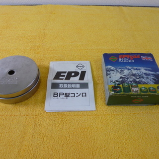 ★☆ EPIgas BACK PAKKER BPコンロ 登山/アウ...