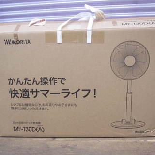 【期間値下げ】MORITA  扇風機 MF-T30D(A)   ...