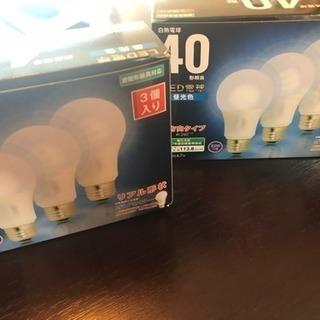 【新品未使用】LED電球白 6個まとめて