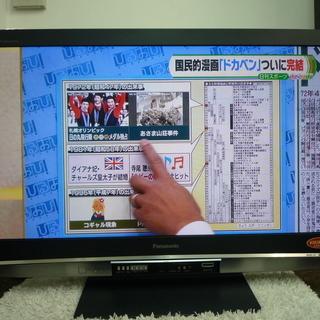 ★Panasonic/パナソニック★42型テレビ★TH-42PX...