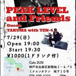 神戸の ブルースロックバンド PEAK LEVEL TAKUMA ...