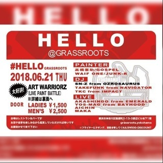 HELLO@GRASS ROOTS