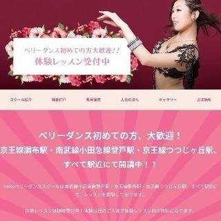 9月新規開講はじめての方大歓迎♡小田急線千歳船橋駅近くでベリーダンス