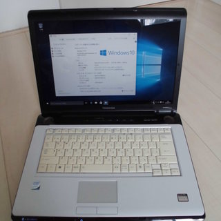 dynabook AX/52E T3100 Windows1...