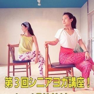 桑名のヨガスタジオ Hito