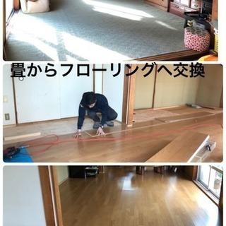 和室を洋室に 内装リフォーム 畳をフローリングに(所沢市 狭山市...