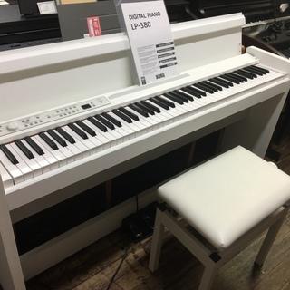 コルグ LP-380W 2015年製  40,000円(高低椅子付)