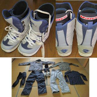 スノーボード ブーツ 27cm と ウェア  セット 185cm ...