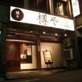 中野駅南口歩いて1分の居酒屋です!個人店ならではの融通が利くとこ...