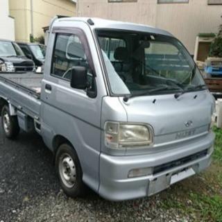 H14 ハイゼット トラック ツインカムスペシャル ★激安 出品 ...
