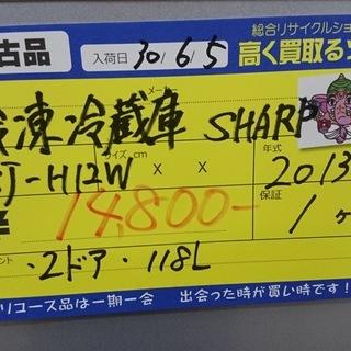 【高く買取るゾウ八幡東店 直接取引】シャープ(SHARP) '13...