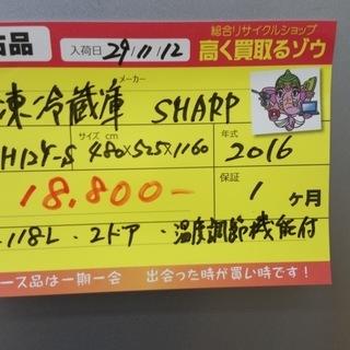 【高く買取るゾウ八幡東店 直接取引】シャープ(SHARP) '16...