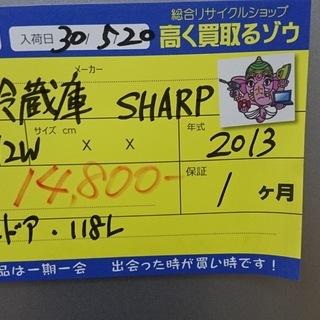 【高く買取るゾウ八幡東店 直接取引】シャープ(SHARP) 20...