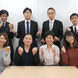 オフィス内の清掃★浜松町駅スグ♪1日3.5hだけ!【時給¥1250】