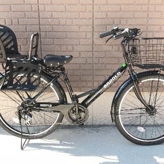 《ほぼ新品》二人乗り自転車 後ろ子ども乗せ ママチャリ