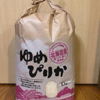 北海道産*ゆめぴりか 10キロ