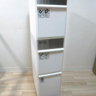 ダストボックス/ゴミ箱/ごみ箱/ペダル 多段分別 高さ106cm