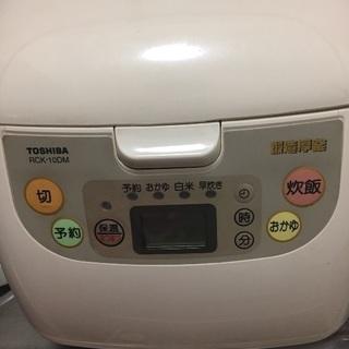 最終値下げ 炊飯器 5.5合炊き 大容量