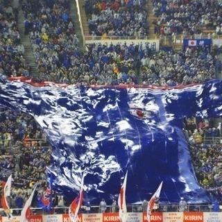 【注目】6/24(日)W杯 日本vsセネガル戦みんなで一緒に応援し...