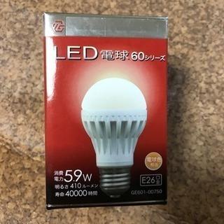 LED電球 11個