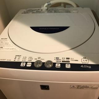 洗濯機 0円 ★ 6月24日14:00迄