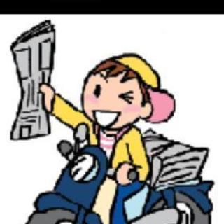 新聞配達していただけませんか?