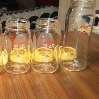 ピジョン 哺乳瓶 ガラス