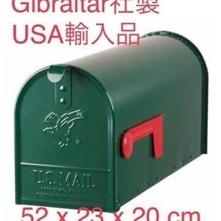 アメリカンDIY  ジブラルタル社製 ヴィンテージシリーズ 郵便受け