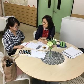 随時募集!韓国語・ハングル・会話から文法まで、個別に教えま…