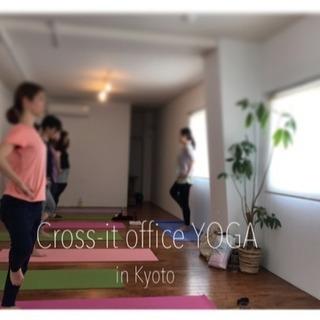 【6/28】ベーシックヨガ&プチ瞑想