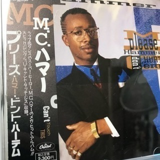 MCハマー CD