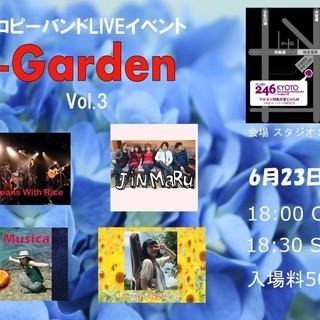 コピーバンドLIVEイベント U-Garden Vol.3