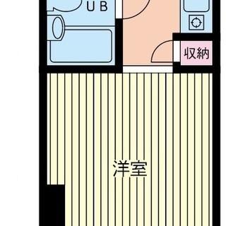 ★★現金50,000円をプレゼント中!! 陽当たりの良い9階建/6...