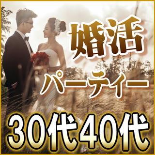 ❀7/14(土)15時~❀福井❀個室パーティー❀30代40代編❀女...