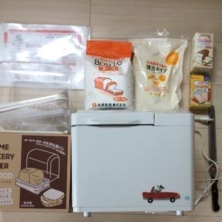 ホームベーカリー 強力粉 パン切り包丁 パンケース