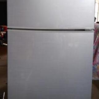 【値下げ❗】ほぼ未使用⭐140リットル冷蔵庫⭐2016製造⭐美品