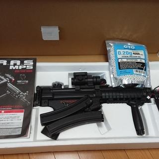 東京マルイ MP5 R.A.S バッテリーセット【SBD付】