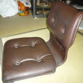 中古品 座椅子