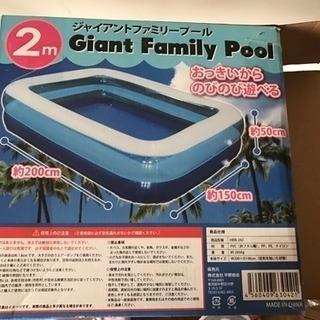 ビニールプール プール 子供プール